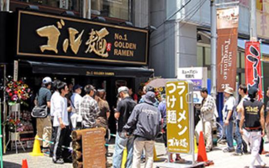 Machida, Japan: 店舗写真