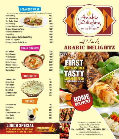Arabic Delightz, Patiala - Restaurant Reviews, Phone Number & Photos