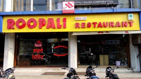 Roopali Restaurant