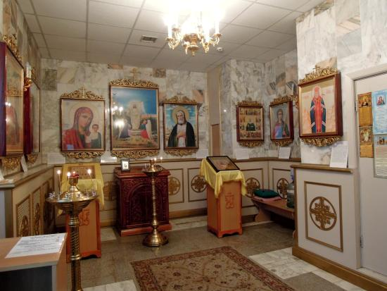 Chapel of St. Panteleimon