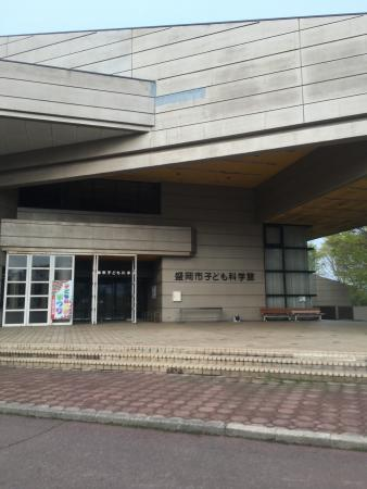 Morioka Children Science Museum