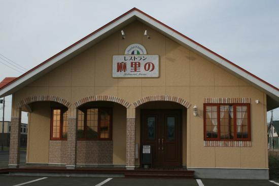 Restaurant Marino