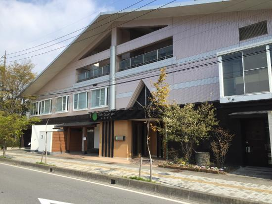 Hotel Grand Vert Kyukaruizawa : photo0.jpg