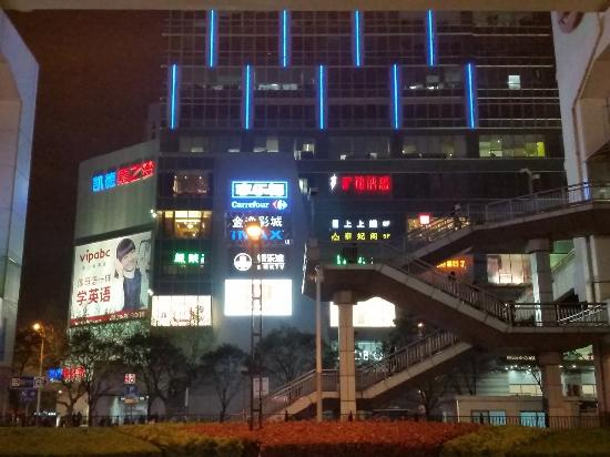 Dream cloud nine Shopping Mall (Hongkou)