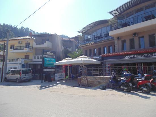 Ntinas Filoxenia: Front view
