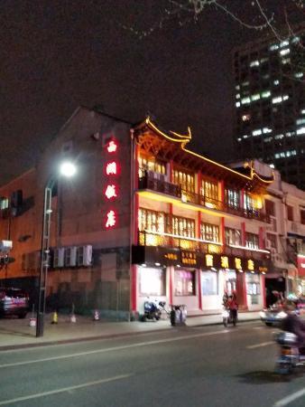 XiHu Restaurant