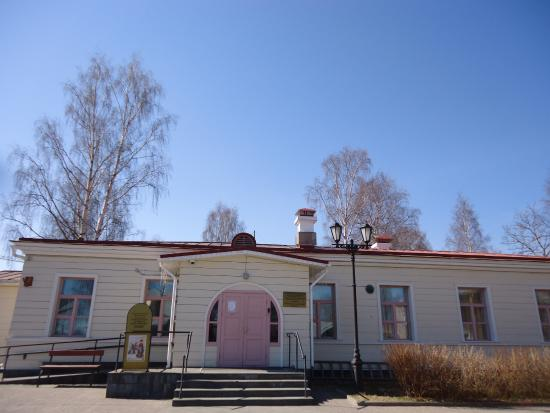 Children's Museum Centre of Museum Reserve Kizhi