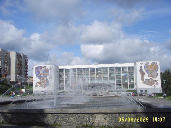 Palace of Culture PNTZ