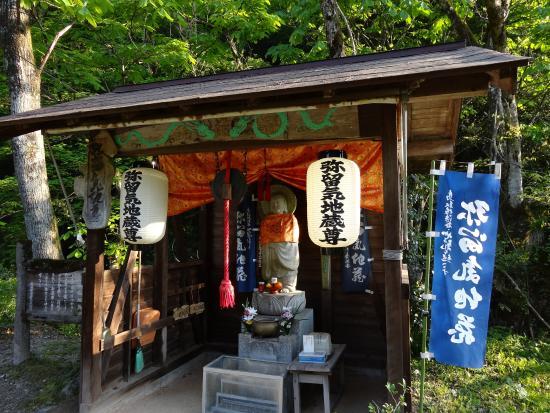 Yarugi Jizo