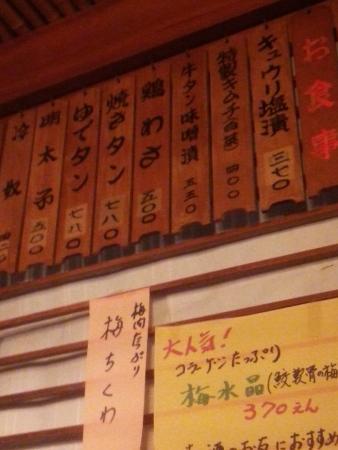 Kushiyaki Momo