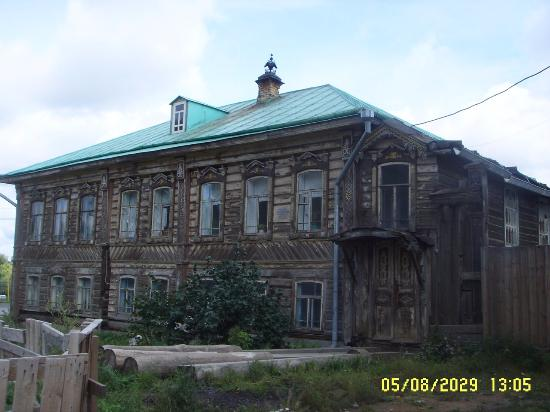 People's House