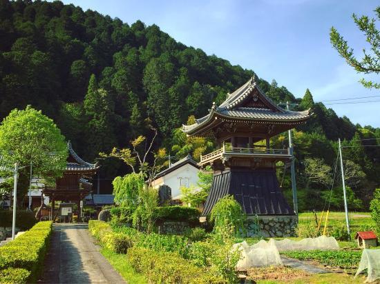 Ryomonji Temple