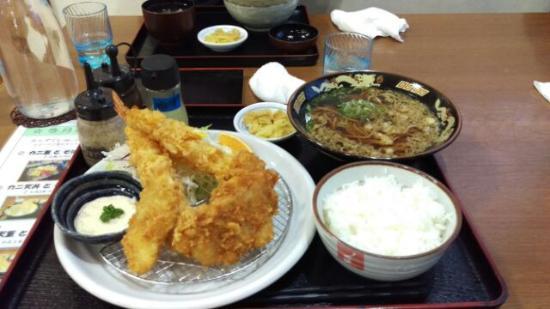 Akinoya