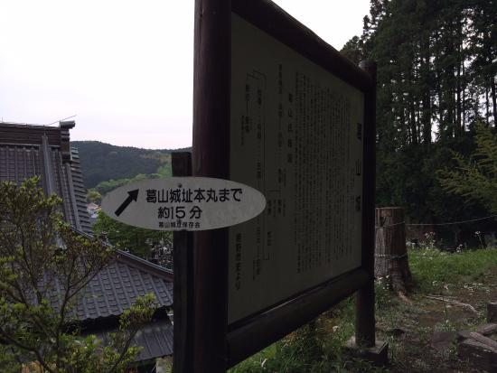 Susono, Japón: 仙年寺から城跡を目指す場合は、こんな感じで案内が随所にあります。