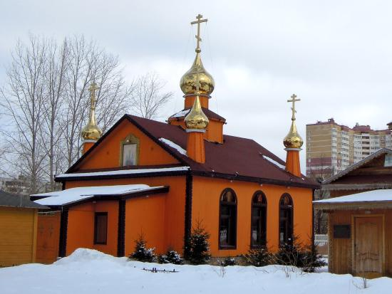 Church in Honor of St. Tikhon