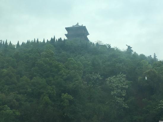 Yixing, Китай: VIEW