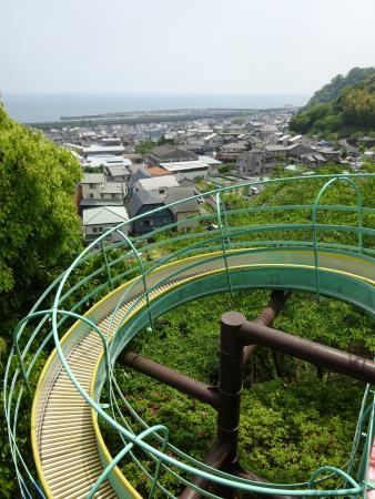 Jinkasayama Park
