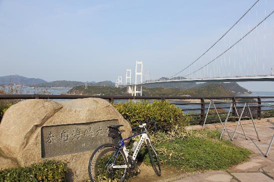 Itoyama Park