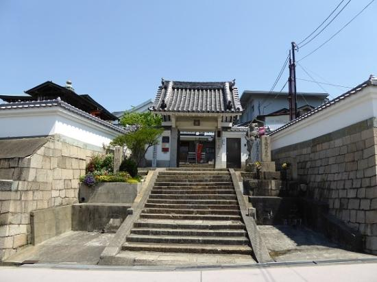 Shingan-ji Temple