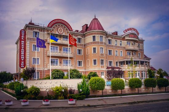 Sofievsky Posad Hotel