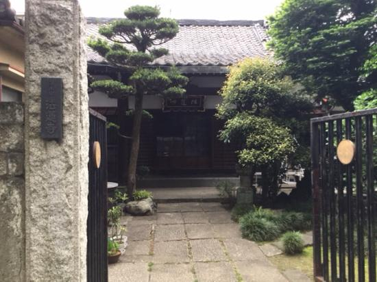 Horen-ji Temple