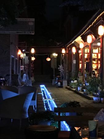 HaNi Shi Fang