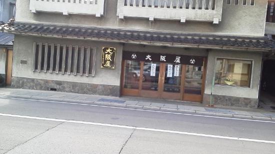 Confectionery Master Osaka-Ya