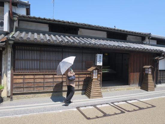 Minosaku Genpo Former Residence