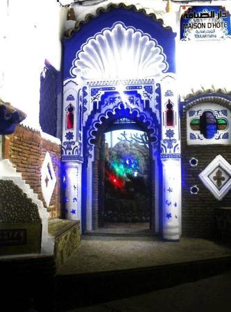 Dar Touijar