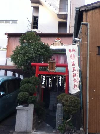 Takao Inari Shrine