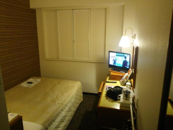 Photo of Sun Hotel Kokubu Kirishima