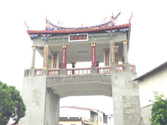 ‪Meinong East Gate Tower‬