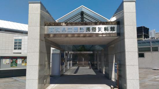Kochi Prefectural Museum of History