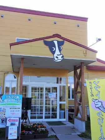 Milk Shop Bon Serve