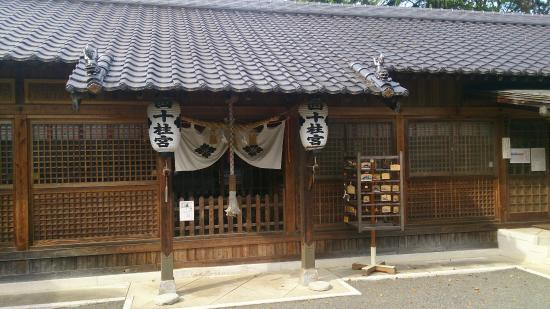 Hachiman Kohyo Shrine