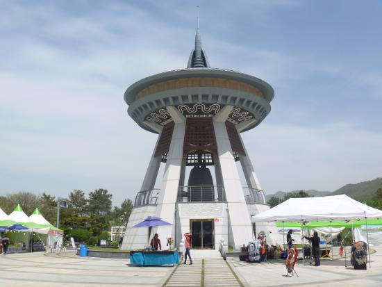 Gimhae Citizen's Bell