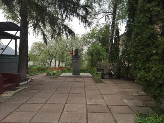 Pryluky, ยูเครน: Двор музея
