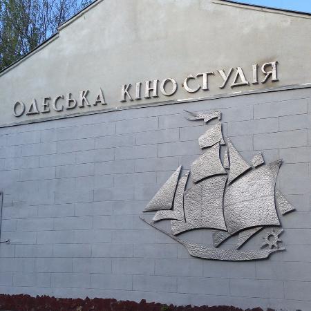 Odessa Film Studio emblem