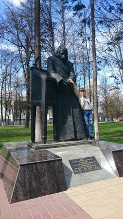 N.V. Gogol Monument