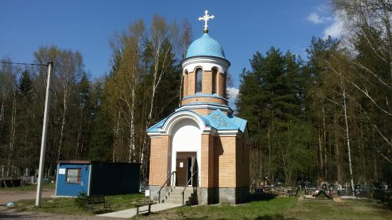Chapel of the Holy Martyr Tatiana