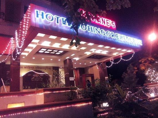 Kohinoor Executive Hotel: Hotel Entrance