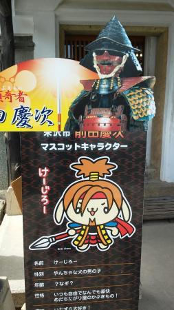 Miyasaka Museum : 20160503_132321_large.jpg
