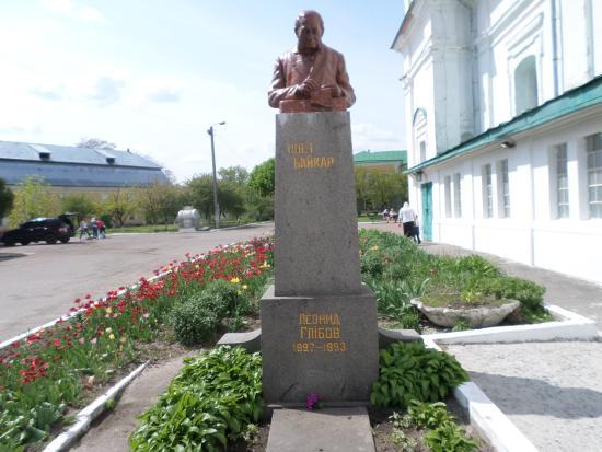 Leonid Hlibov Monument
