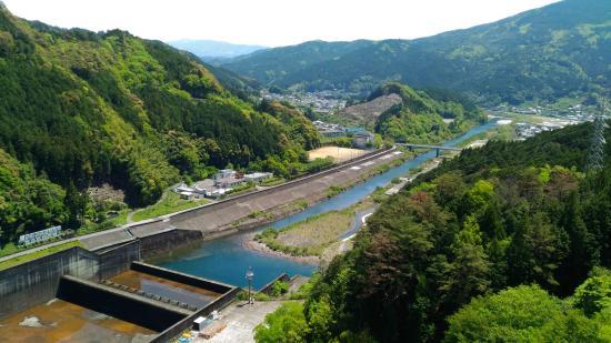Sameura Dam