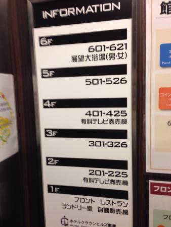 Kimitsu, Япония: photo6.jpg