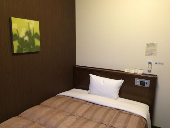 Hotel Route Inn Koriyama: photo0.jpg