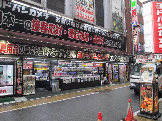ヨドバシカメラ 新宿西口本店 ゲーム・ホビー館 -  …