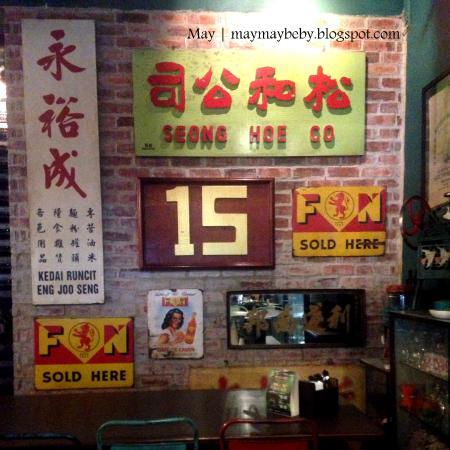 15 Jalan Mesui: Must take photo spot