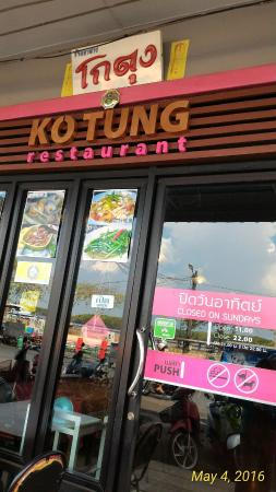 Kotung: Our lunch