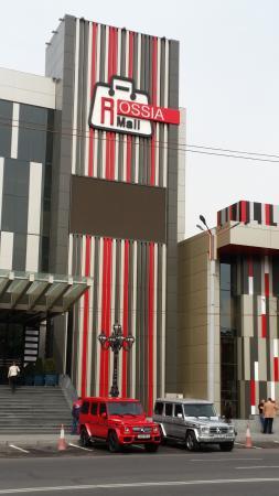 Rossia Mall